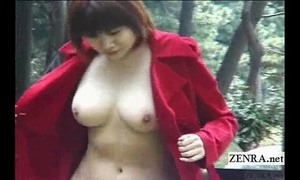 Subtitled japanese public nudity and uncensored fellatio